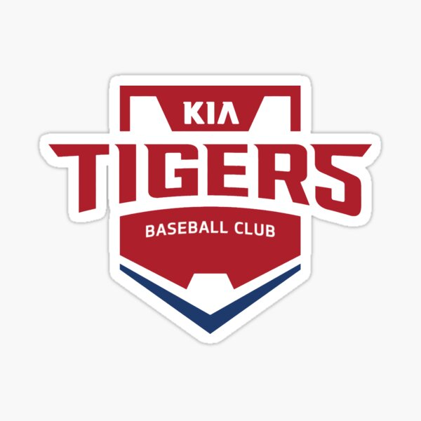 Kia Tigers Sticker