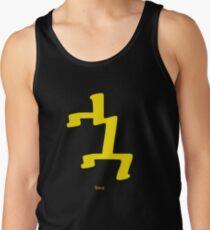 Hwa (Tigrinya) Camiseta de tirantes