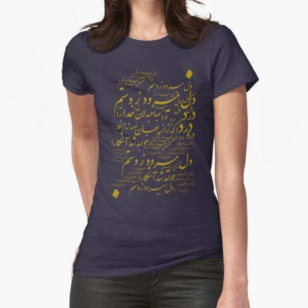 Hafez T-shirt moulant