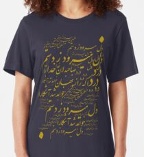 Hafez Slim Fit T-Shirt