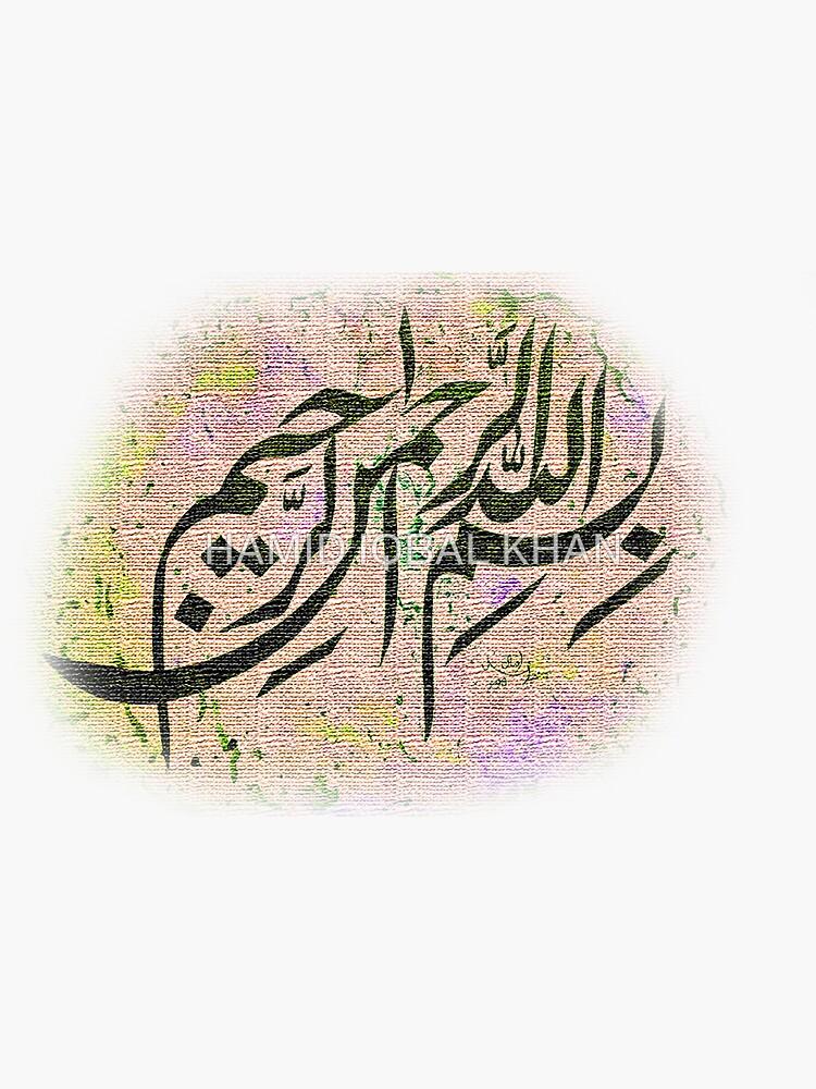Bismillah Khate Nastaleeq calligraphy  by hamidsart