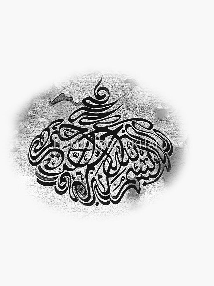 Bismillah customized calligraphy by hamidsart