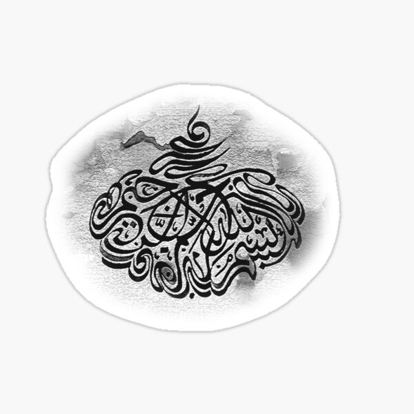 Bismillah customized calligraphy Sticker