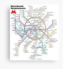 Moscow Metro (light) Metal Print
