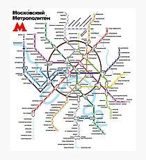 Moscow Metro (light) Photographic Print