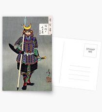 Portrait of Samurai Yamanaka Yukimori Postcards