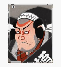 Kabuki Actor Japanese Woodcut iPad Case/Skin