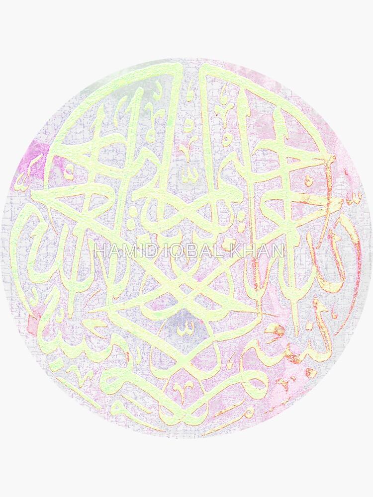 Bismillah circle calligraphy by hamidsart