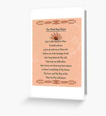Third Step Prayer Greeting Card