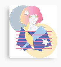 Super Stellar Canvas Print