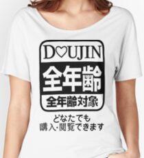 HARAJUKU JAPANESE LETTER DOUJIN Women's Relaxed Fit T-Shirt