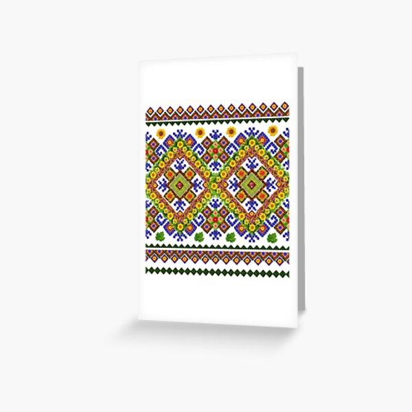 Ukrainian embroidery  Greeting Card