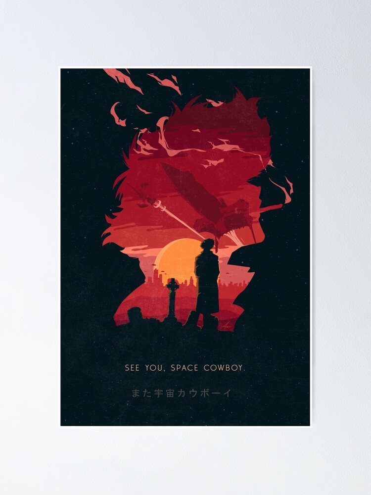Alternate view of See You Space Cowboy Poster