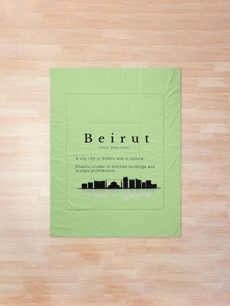 Alternate view of The Definition of Beirut Comforter