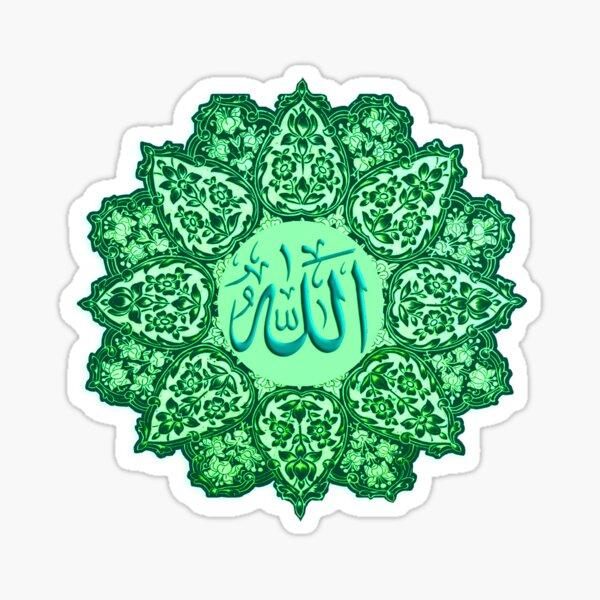 Decorative ornaments Allah Name Sticker