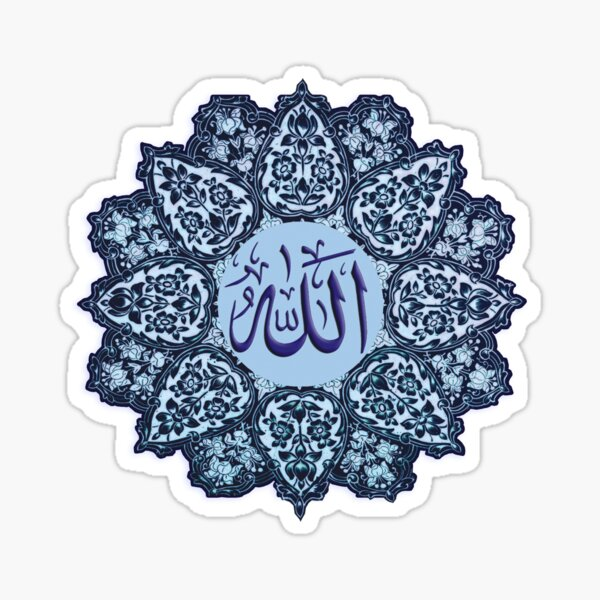 Decorative ornaments Allah Name design    Sticker