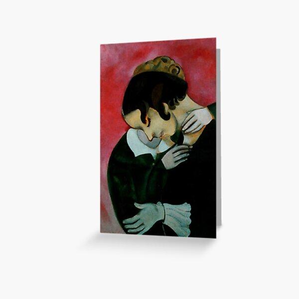 Amoureux en rose par Marc Chagall Carte de vœux