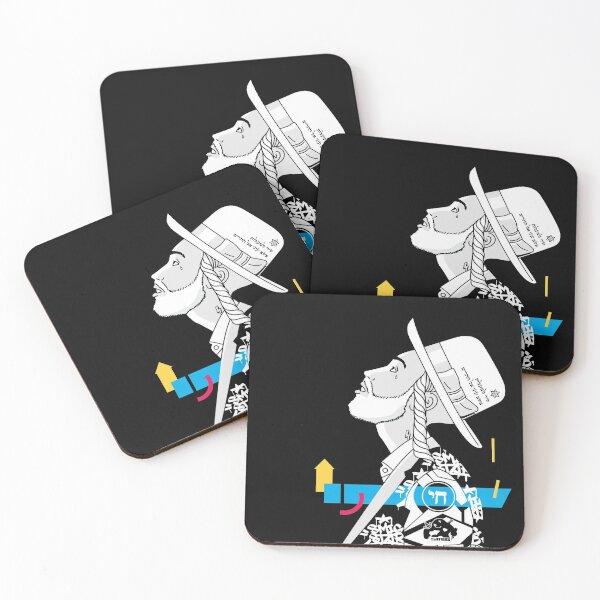 Shir Lamaalot - Jewish Pop Street Art Coasters (Set of 4)