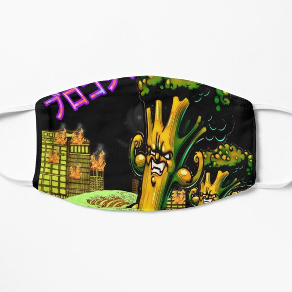 THE BROCCOZILLA, funny Broccozilla City Attack Mask