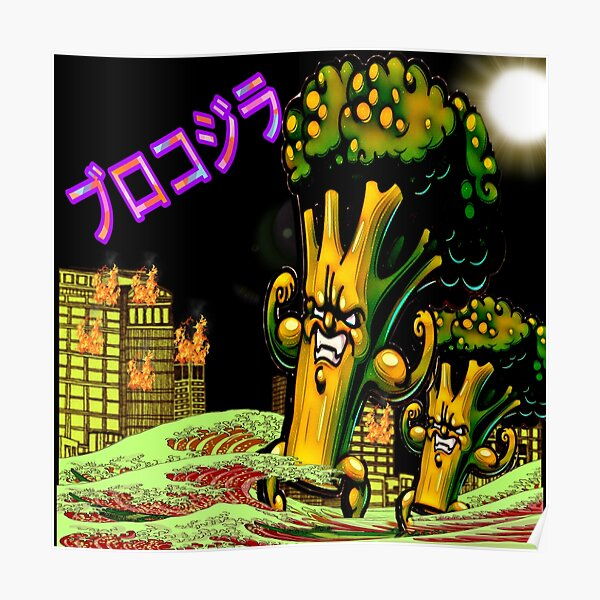 THE BROCCOZILLA, funny Broccozilla City Attack Poster
