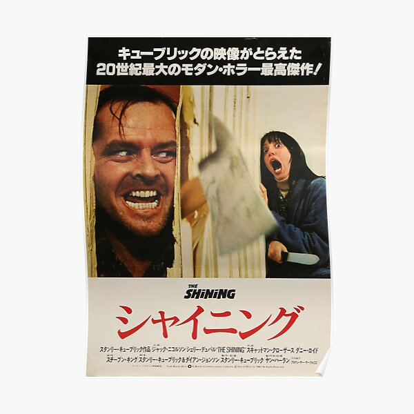 The Shining Japan Poster Poster