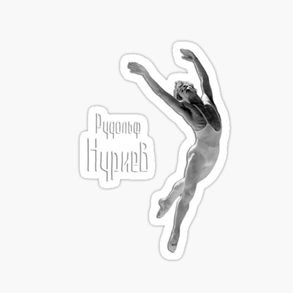 Rudolf Nureyev Inspirational Design Sticker