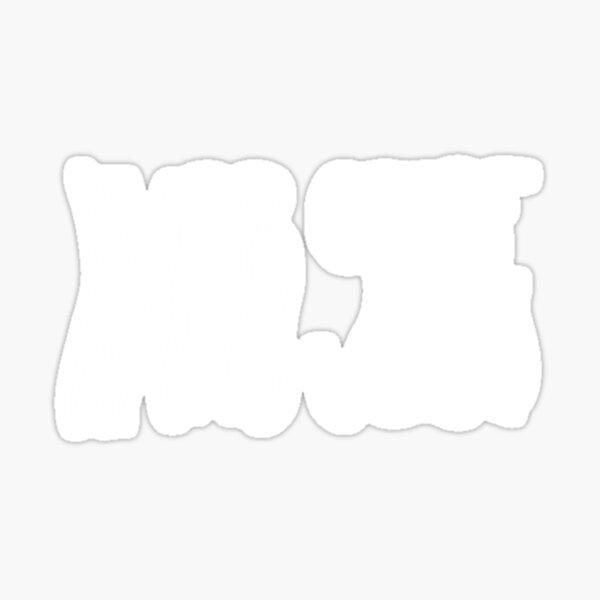 Wavy WHRB 95.3 (white) Sticker