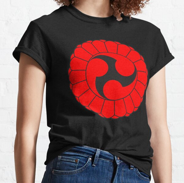Old Japanese Martial Way Logo Classic T-Shirt