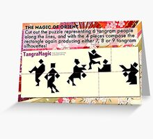 The Magic Tangram Puzzle Greeting Card