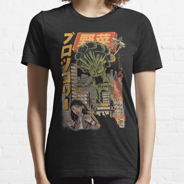 Broccozilla Black Version Essential T-Shirt