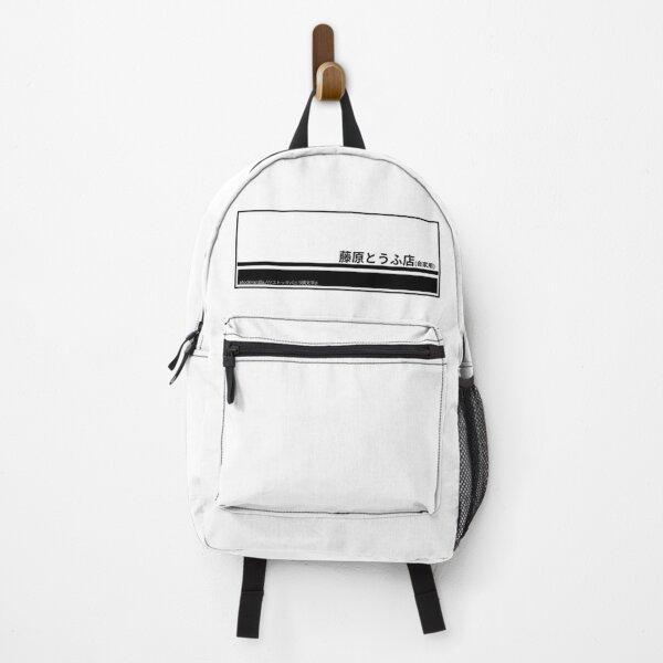Initial D Fujiwara Tofu Shop - Sticker  Backpack