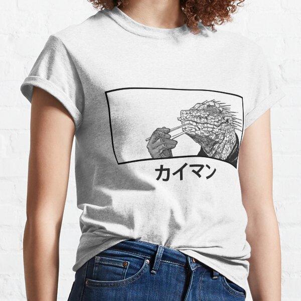 Kaiman Eating Gyoza Classic T-Shirt