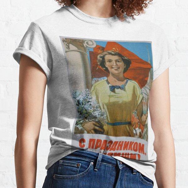 Happy holiday, comrades! С праздником, товарищи! S prazdnikom, tovarishchi! Classic T-Shirt