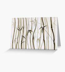 Bambusa Greeting Card