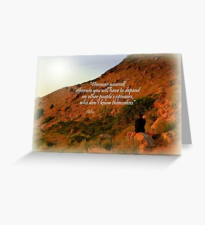 Know Yourself Greeting Card