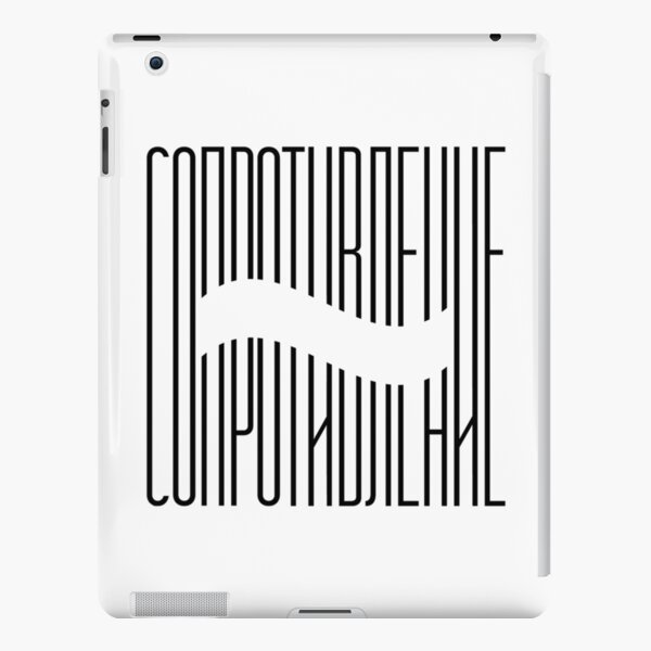 russian resistance iPad Snap Case