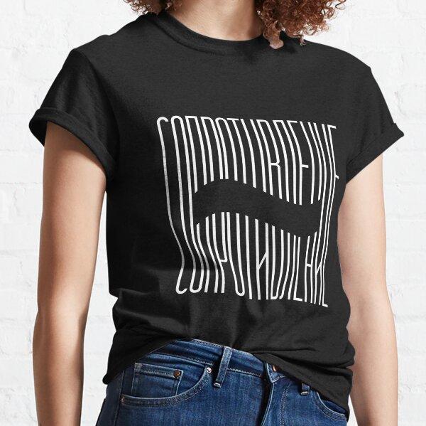 russian resistance Classic T-Shirt