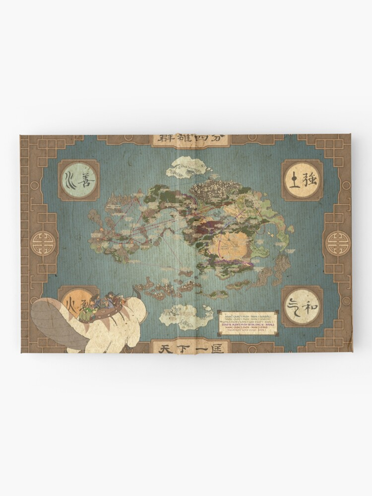 Alternate view of Avatar the Last Airbender Map Hardcover Journal