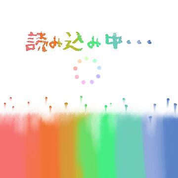 Rainbow Loading (Japanese) by saedru