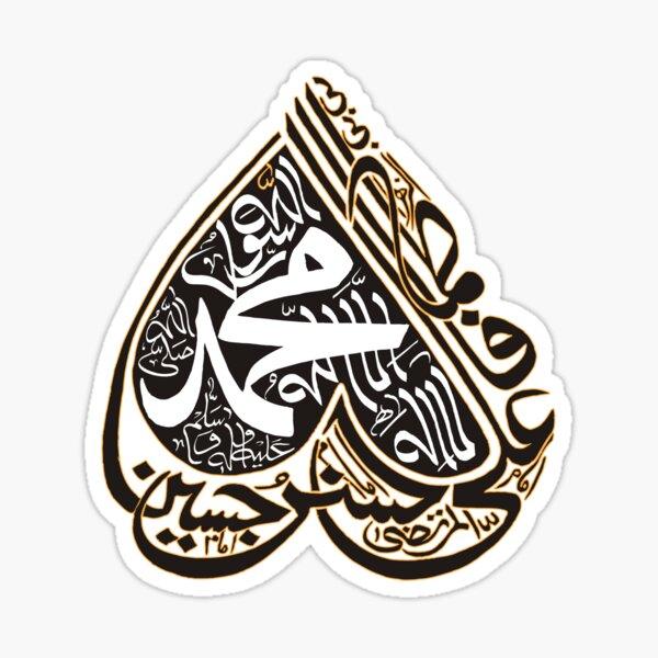 Panjtan pak name calligraphy                 Sticker