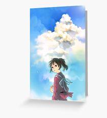 Chihiro - Spirited Away Greeting Card
