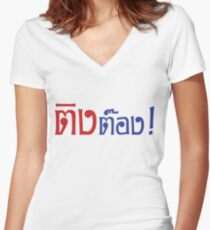 Ting Tong ~ Crazy in Thai Language Script Women's Fitted V-Neck T-Shirt