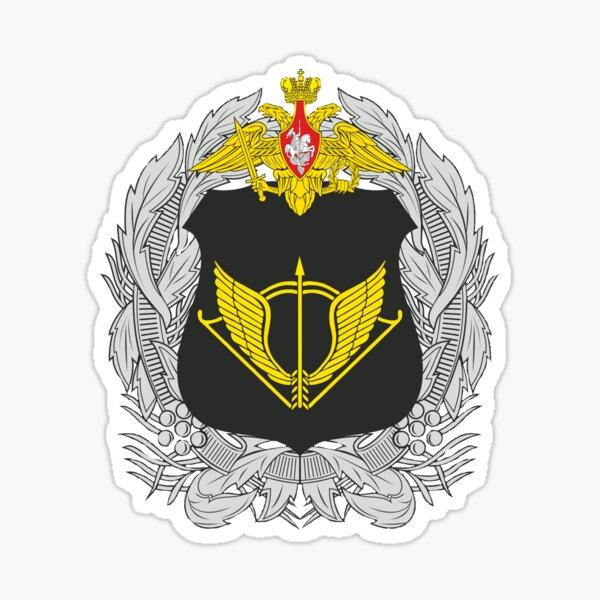 Russian SF Sticker