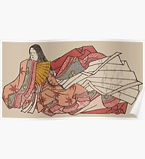Murasaki Shikibu - author of The Tale of Genji Poster
