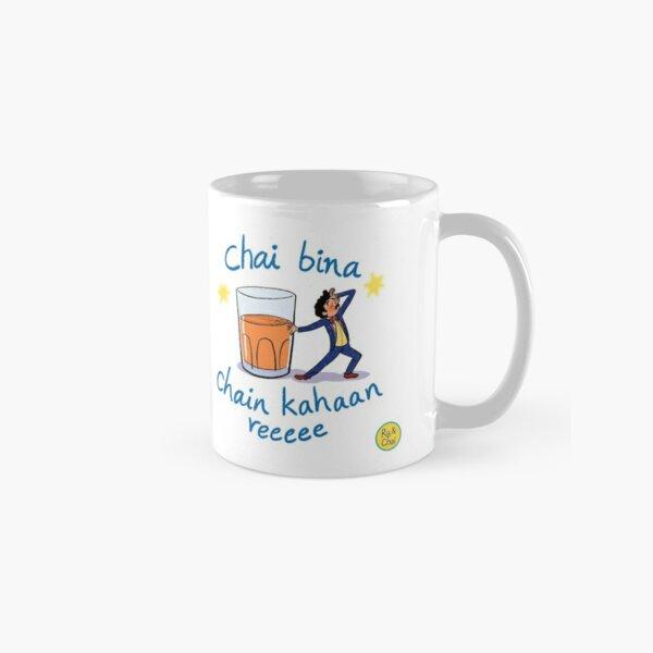 Chai Bina Chain kaha re Classic Mug