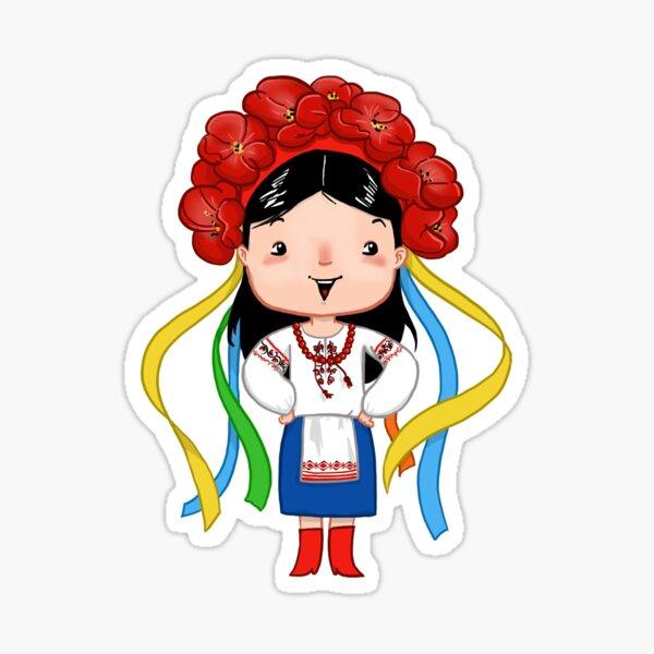 Ukrainian Girl Sticker