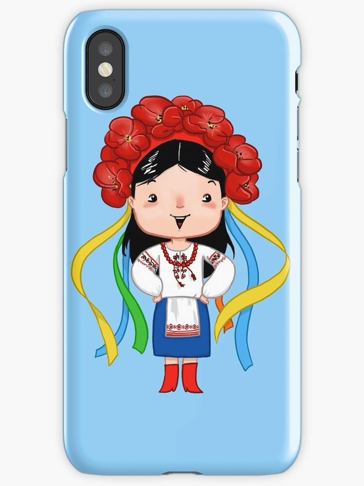 Ukrainian Girl by mariabluelines