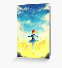 Nausea of the Valley of the Wind Greeting Card
