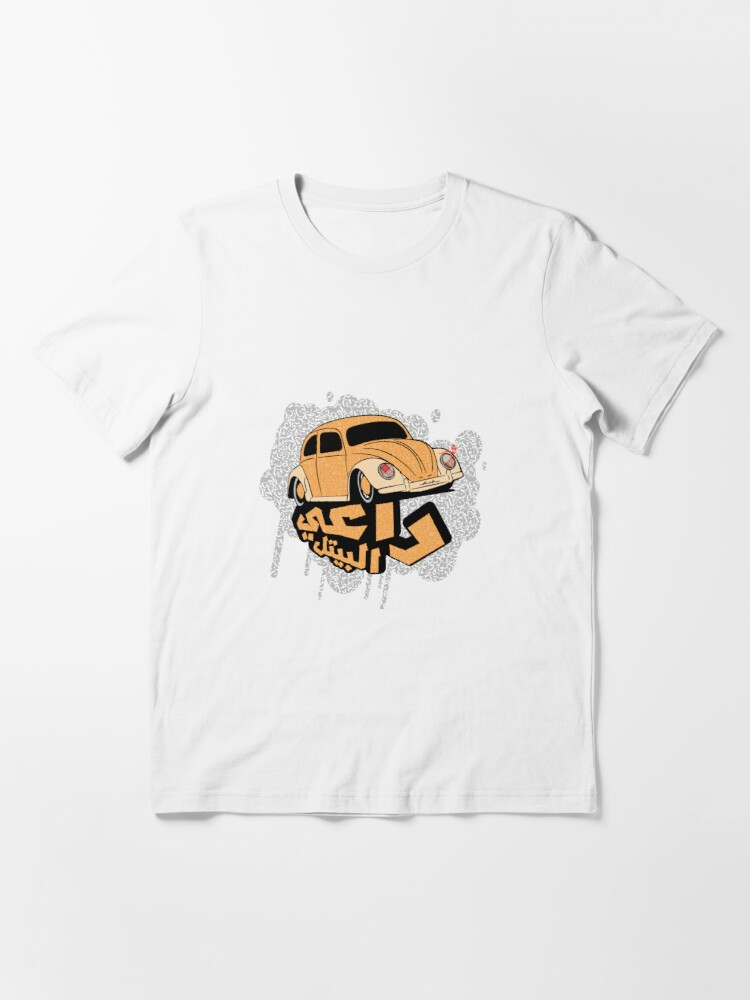 Alternate view of Beetle Rider #A022 Essential T-Shirt