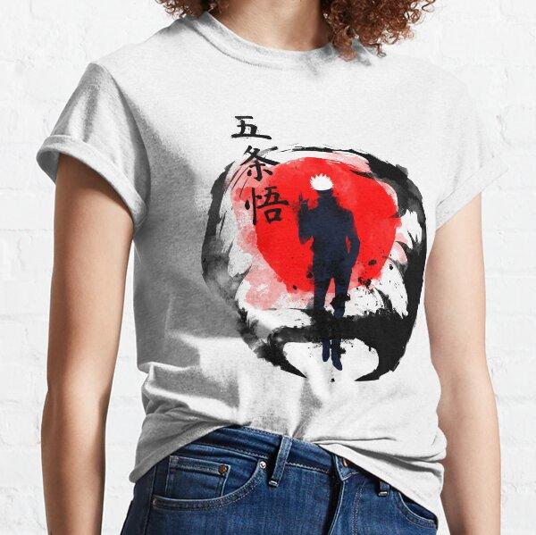 Traditional Gojo Classic T-Shirt